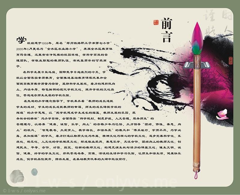 baolan-01_09