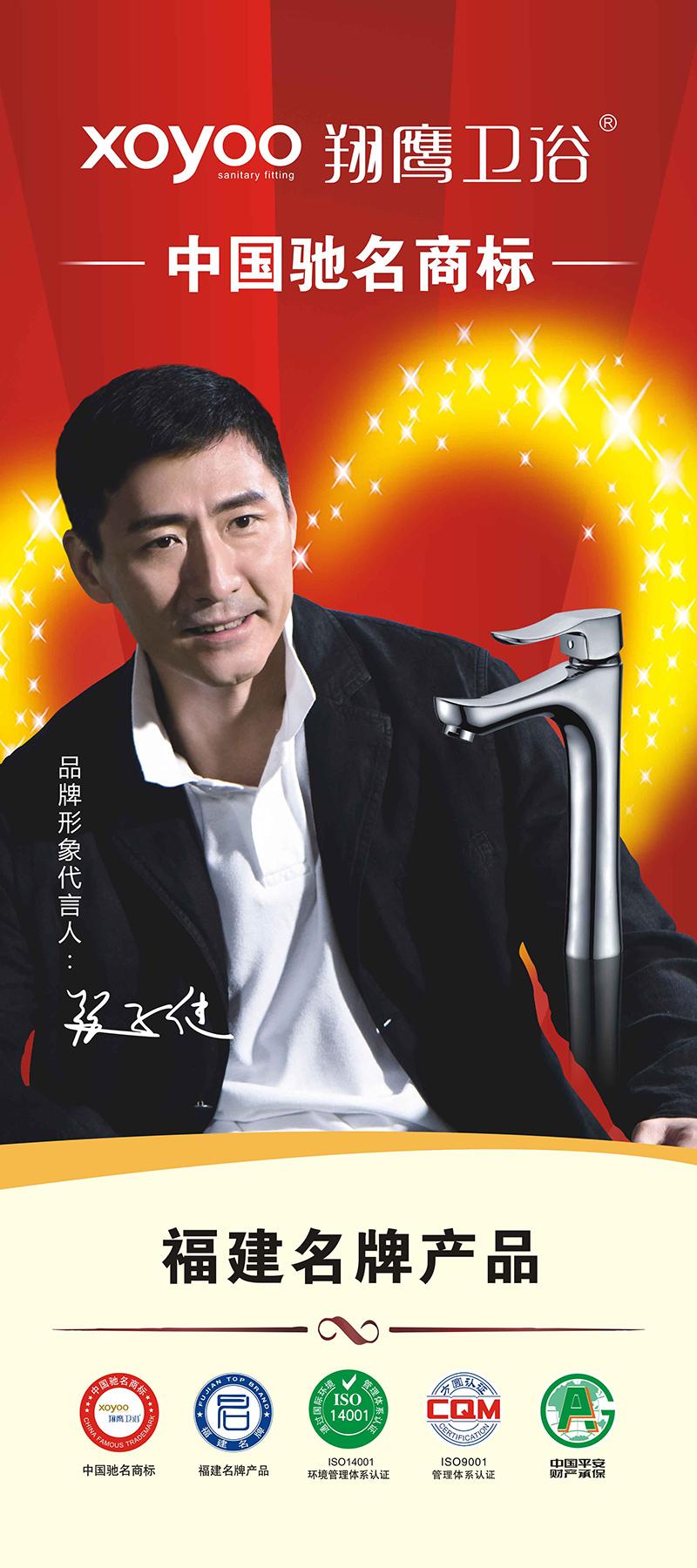 xoyoo-Xzhanjia