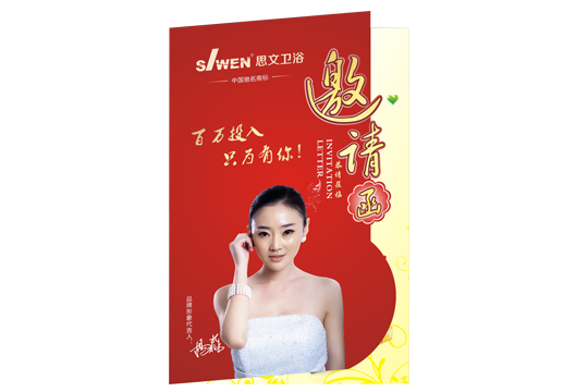 yaoqinghan