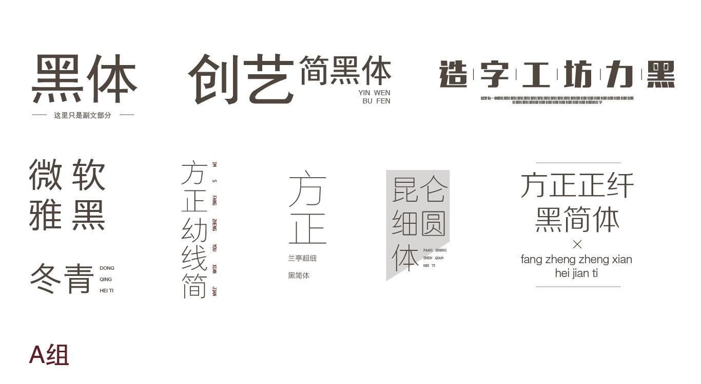 xiangjie-02