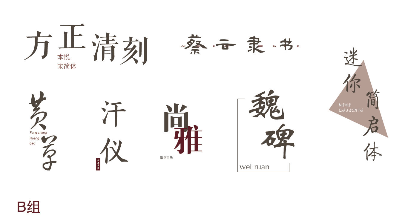 xiangjie-03