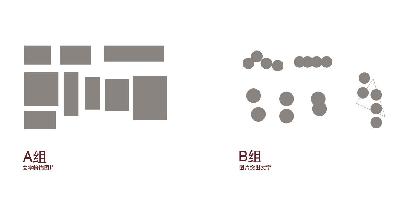 xiangjie-04