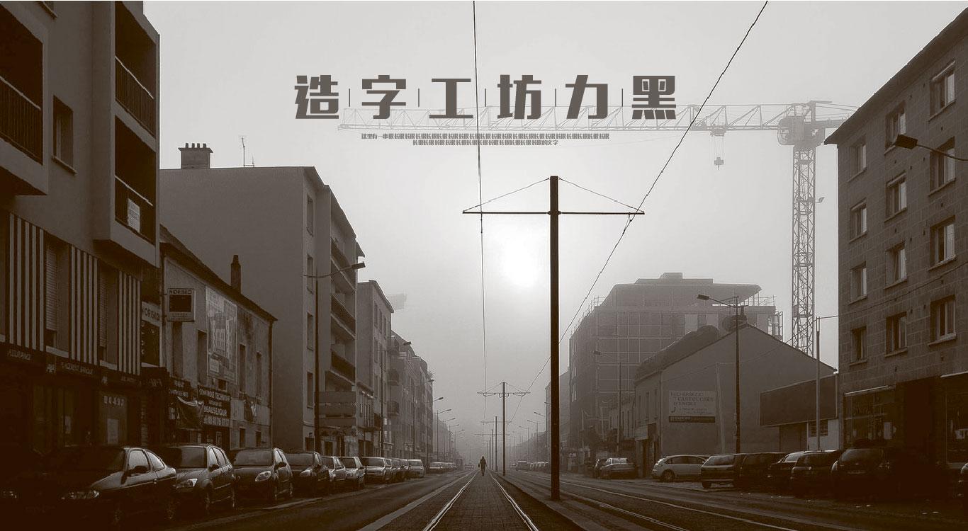 xiangjie-08