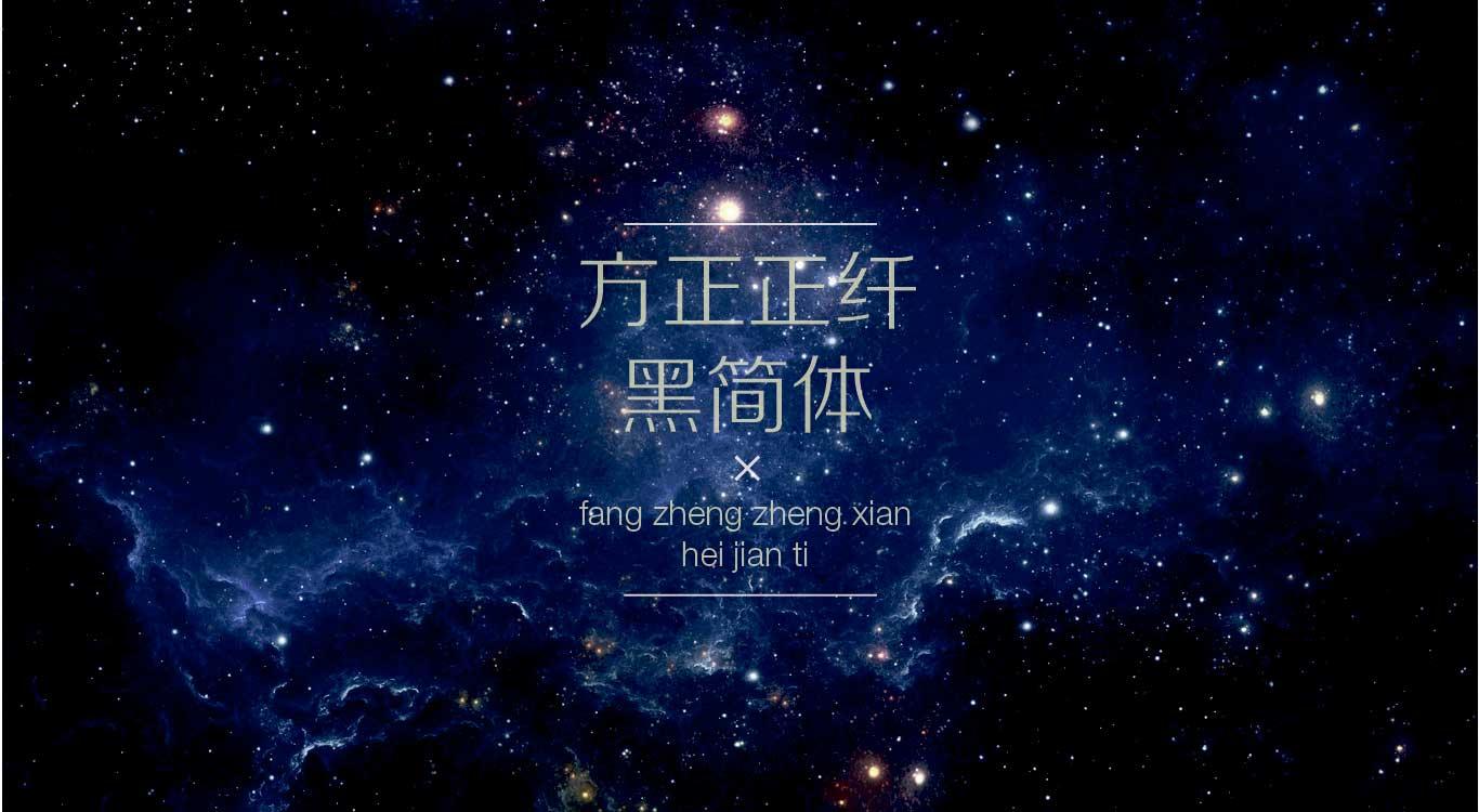 xiangjie-11