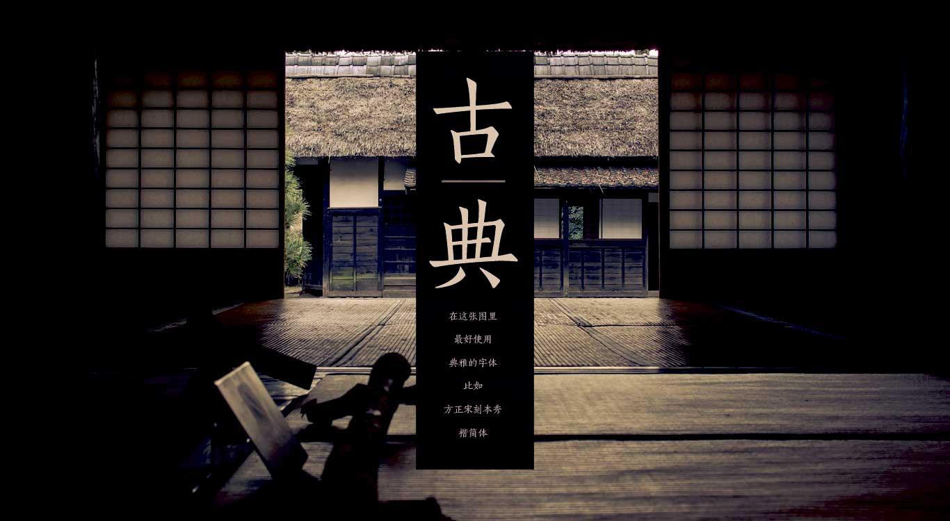 xiangjie-14