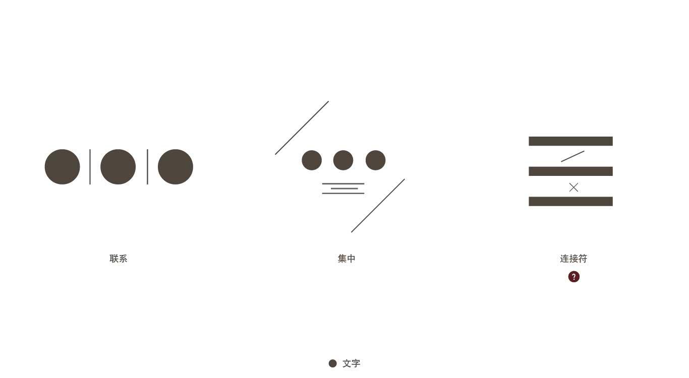 xiangjie-18