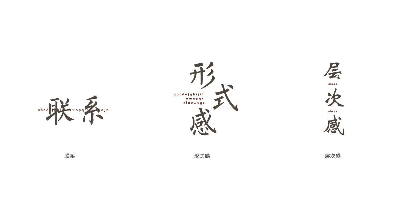 xiangjie-19