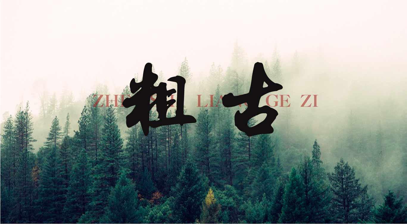 xiangjie-34