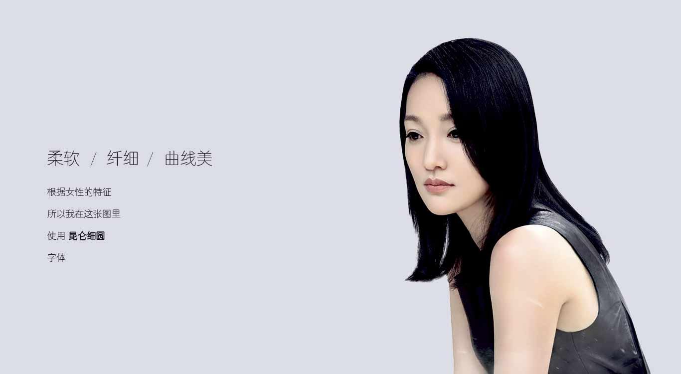 xiangjie-42